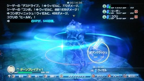 DSC00879_R_20110519015236.jpg
