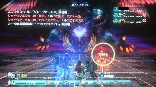 DSC00882_R_20110520004630.jpg