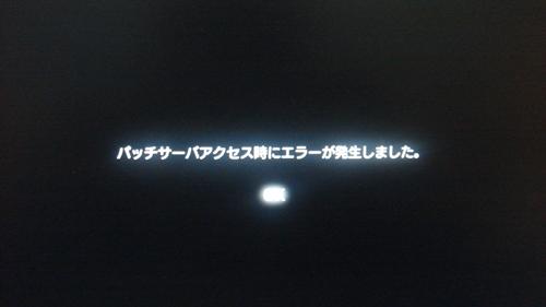 DSC00911_R.jpg