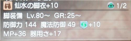 DSC00913_R.jpg