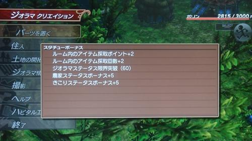 DSC00919_R_20110523202501.jpg