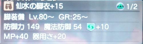 DSC00924_R.jpg