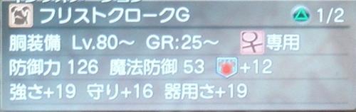 DSC00936_R.jpg