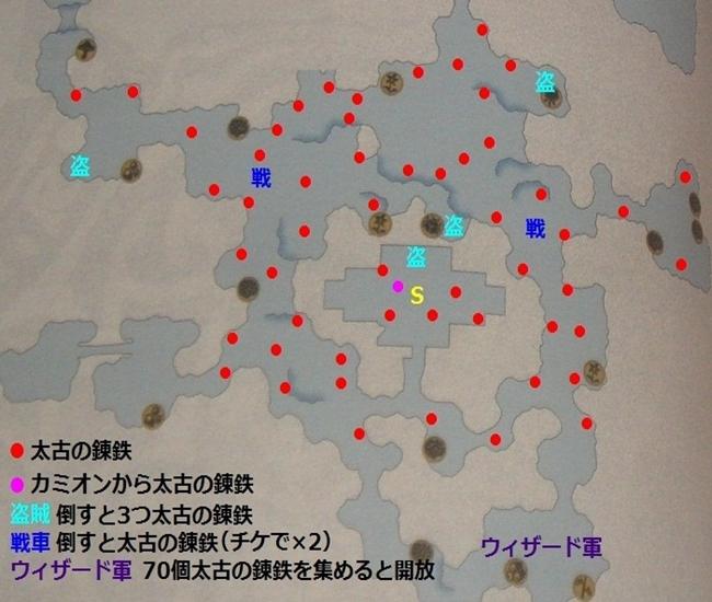 DSC00941_R.jpg