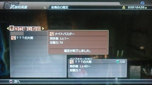 DSC00997_R_20110405012133.jpg