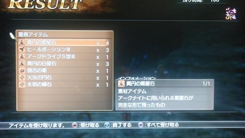 DSC01102_R.jpg