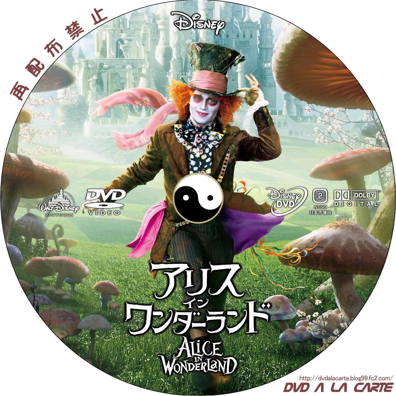 レンタル dvd コピー windows10