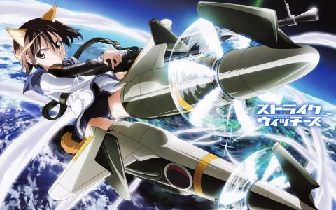 strikewitches02.jpg