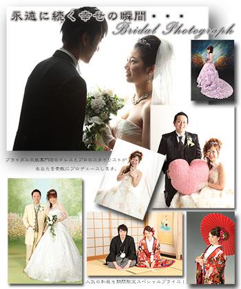 秋田のブライダルフォト スタジオ撮影 写真だけの結婚式 スペシャル企画
