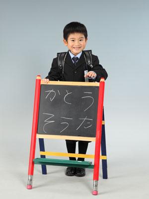 秋田の入学写真 スタジオ撮影 小学入学 ソウタくん