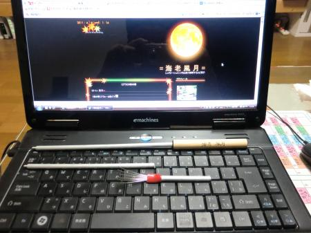 004_convert_20110406011938.jpg