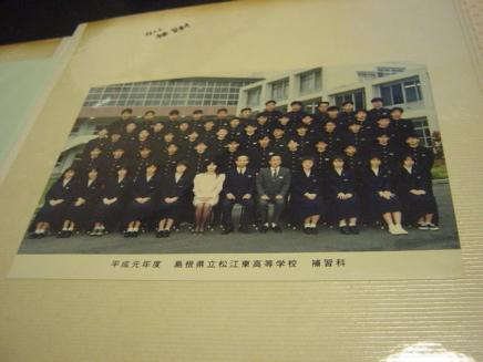 DSC05924.jpg
