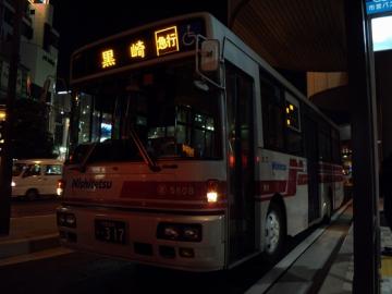 DSCN0100.png