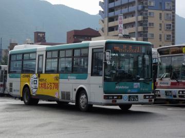 DSCN0329.png