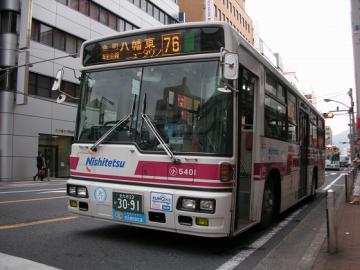 DSCN7083.png