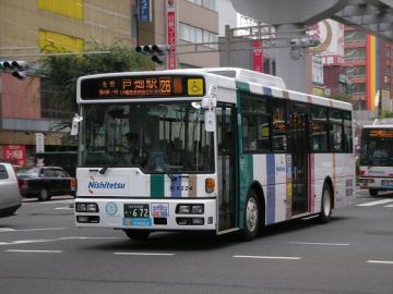 DSCN7104.png