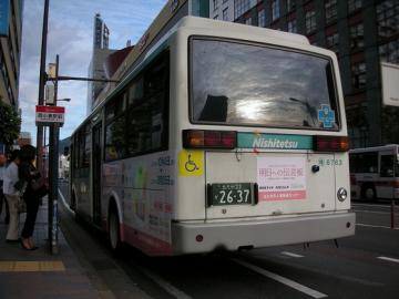 DSCN7106.png