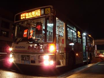 DSCN7253.png