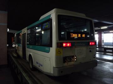 DSCN7301.png