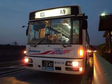DSCN7330.png