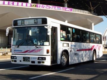 DSCN7438.png