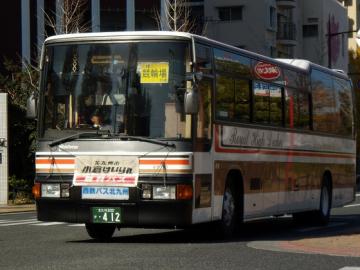 DSCN7464.png