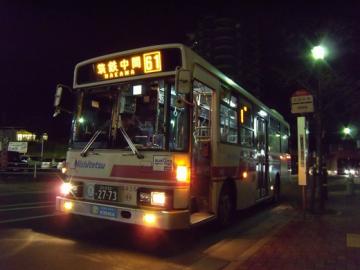 DSCN7521.png