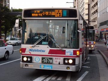 DSCN9138.jpg