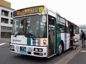 DSCN9350.png
