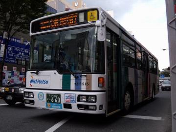 DSCN9803.png