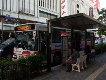 DSCN9952.png