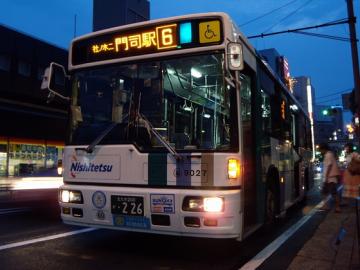 DSCN9984.png