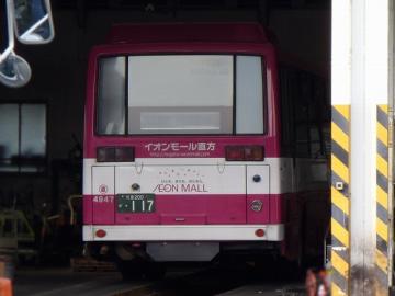 DSCN9992.png