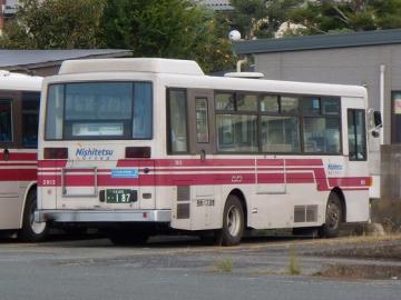 DSCN9993.png
