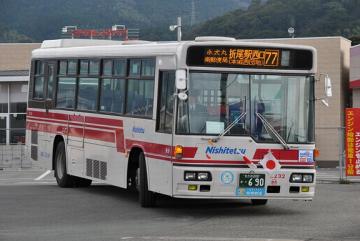 DSC_0206.png