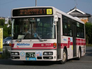 RSCN7181.png