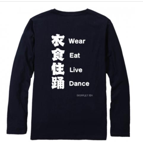 衣食住踊Tシャツ