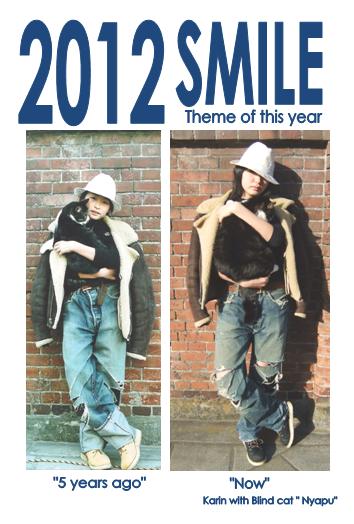 2012年賀状png