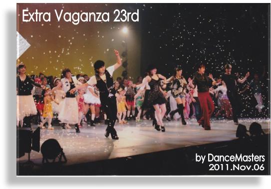 dance M2011