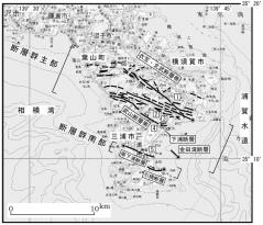三浦半島活断層