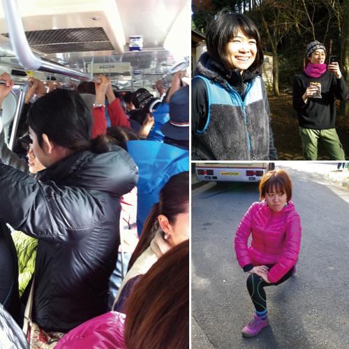 02丹沢バス混雑