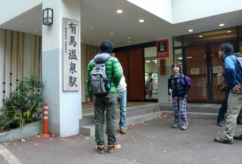 267_有馬温泉駅