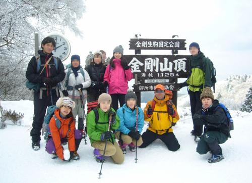 22金剛山山頂で集合写真
