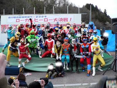 2009年 下條村「ローカルヒーロー大決戦!」