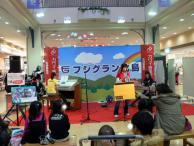カワイ音楽教室ピアノ演奏。