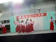 ダンスステージ2