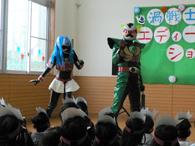 スダッチャー登場!!