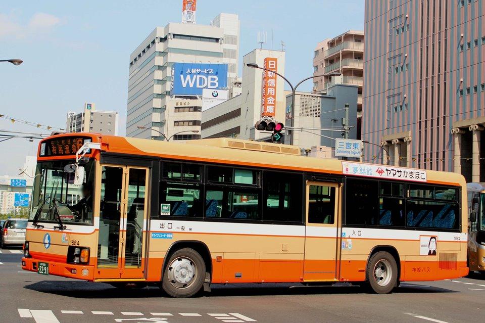 神姫バス 1884