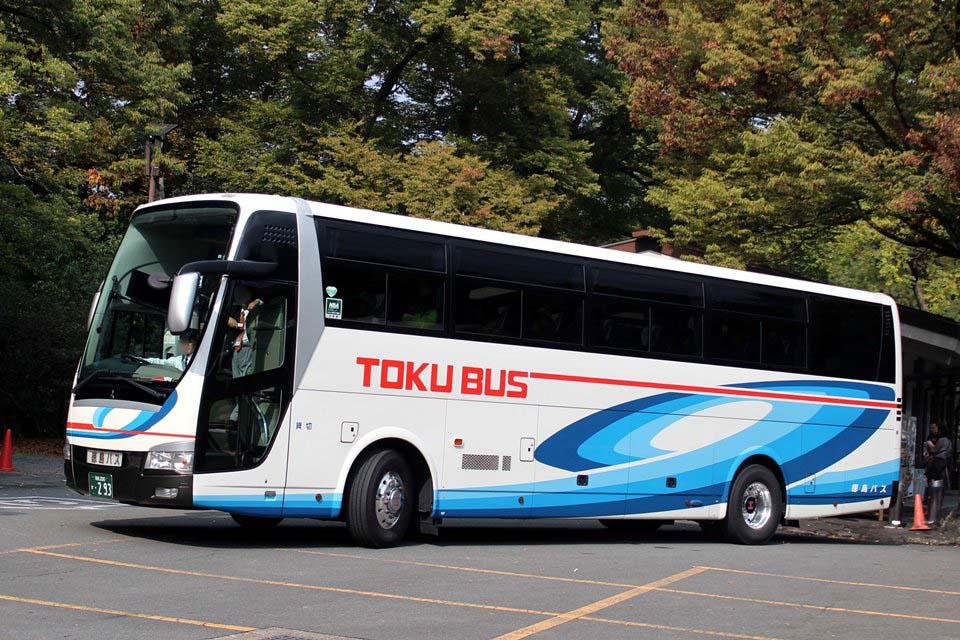 徳島バス か293