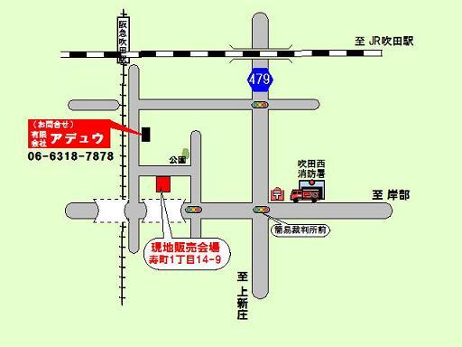 吹田市寿町1丁目 地図